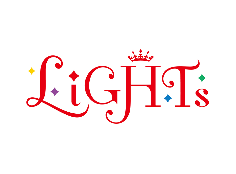 LiGHTs「Your Lights」の歌詞を公開!