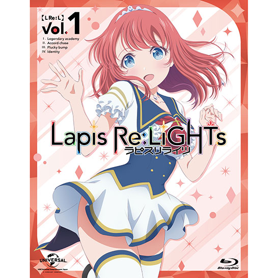 Lapis Re:LiGHTs vol.1〈初回限定版〉Blu-ray